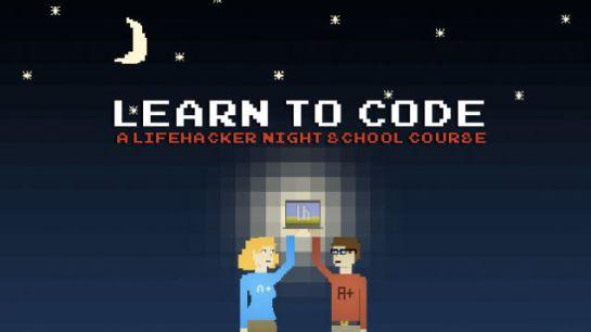 Tôi nên học lập trình ở đâu?